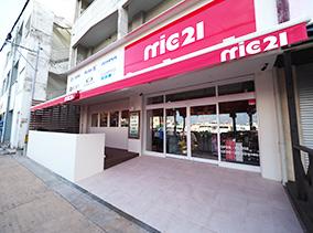 Okinawa Ishigaki Store Infomation