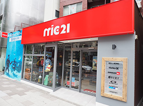 Mita Store Infomation