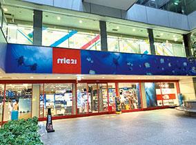 Nagoya Store Infomation