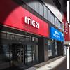 Umeda Store