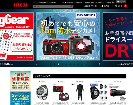 mic21 Online Shop Infomation