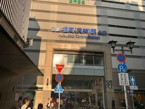西鉄天神駅