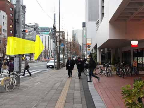 JR田町駅からmic21三田店の道順