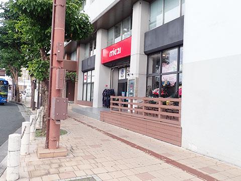 mic21那覇店